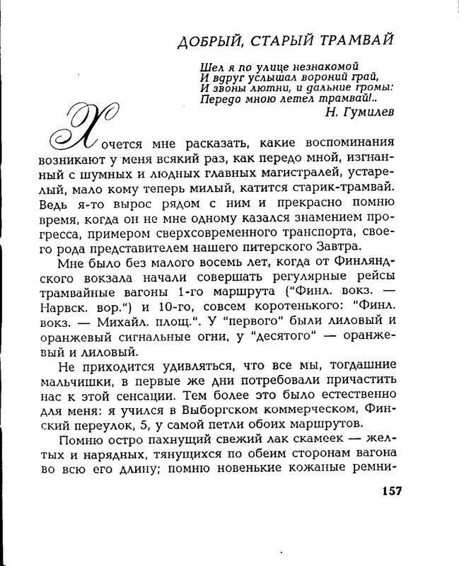 Л Успенский 001.jpg