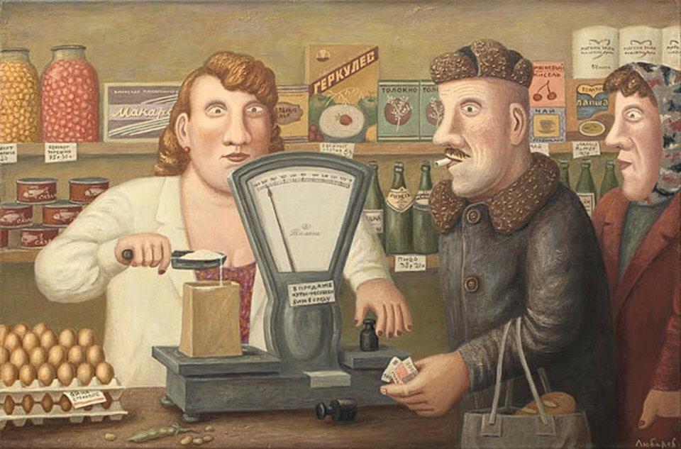 Михалыч покупает сахарный песок.jpg