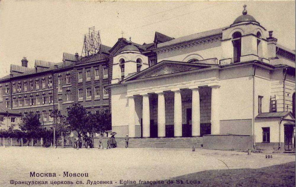 20675 Французская церковь Святого Людовика 1900-е.jpg