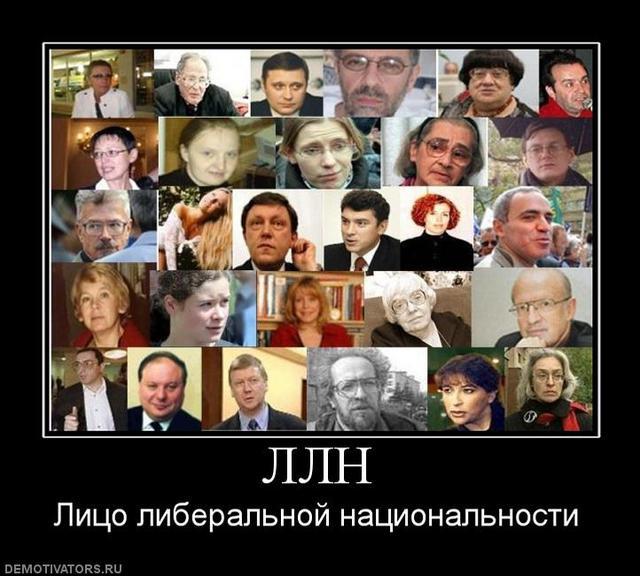 продукция является либералы в правительстве рф закончился украинский