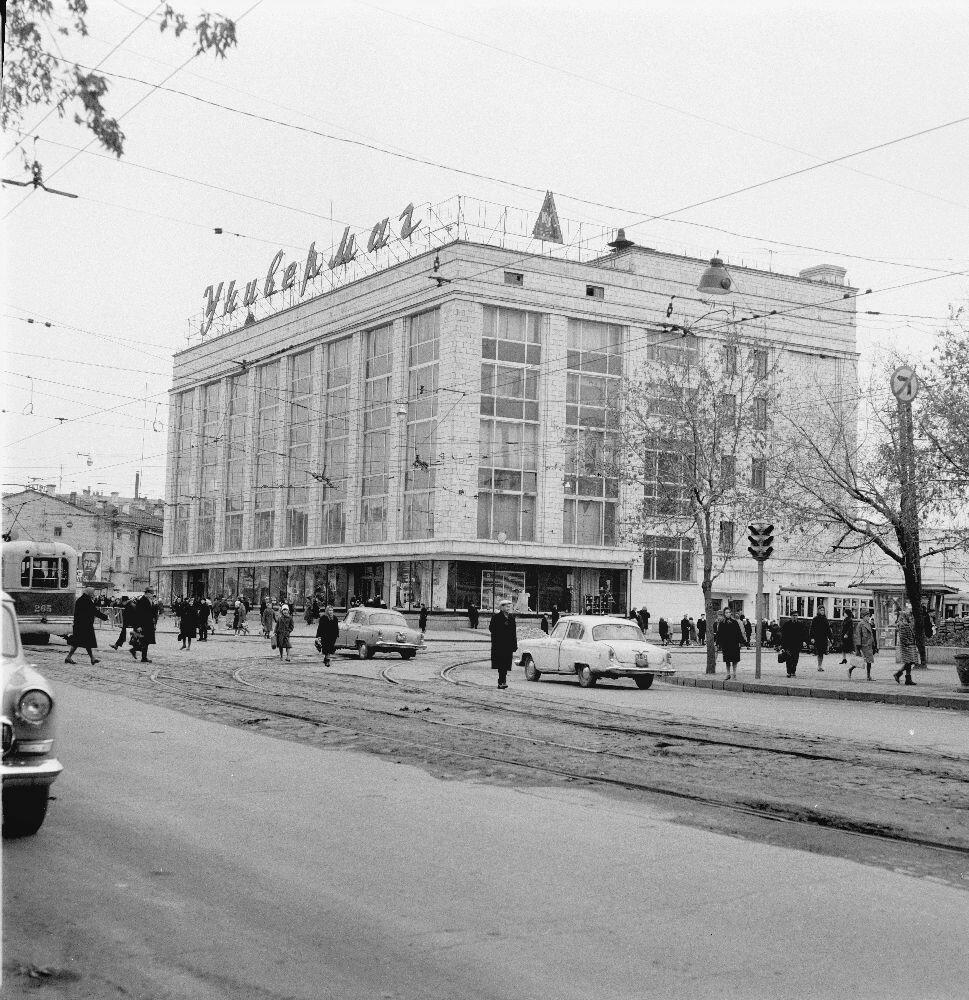 Казань. Универмаг