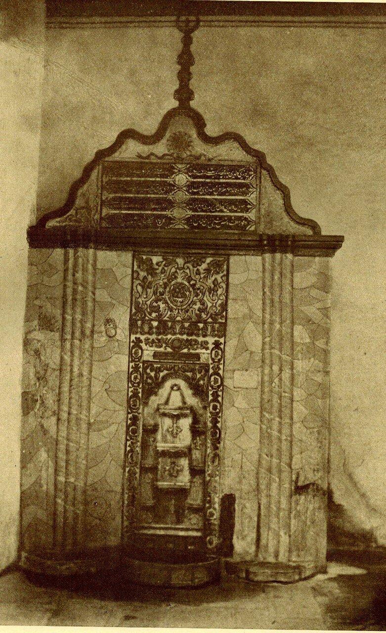 Фонтан слез.1763
