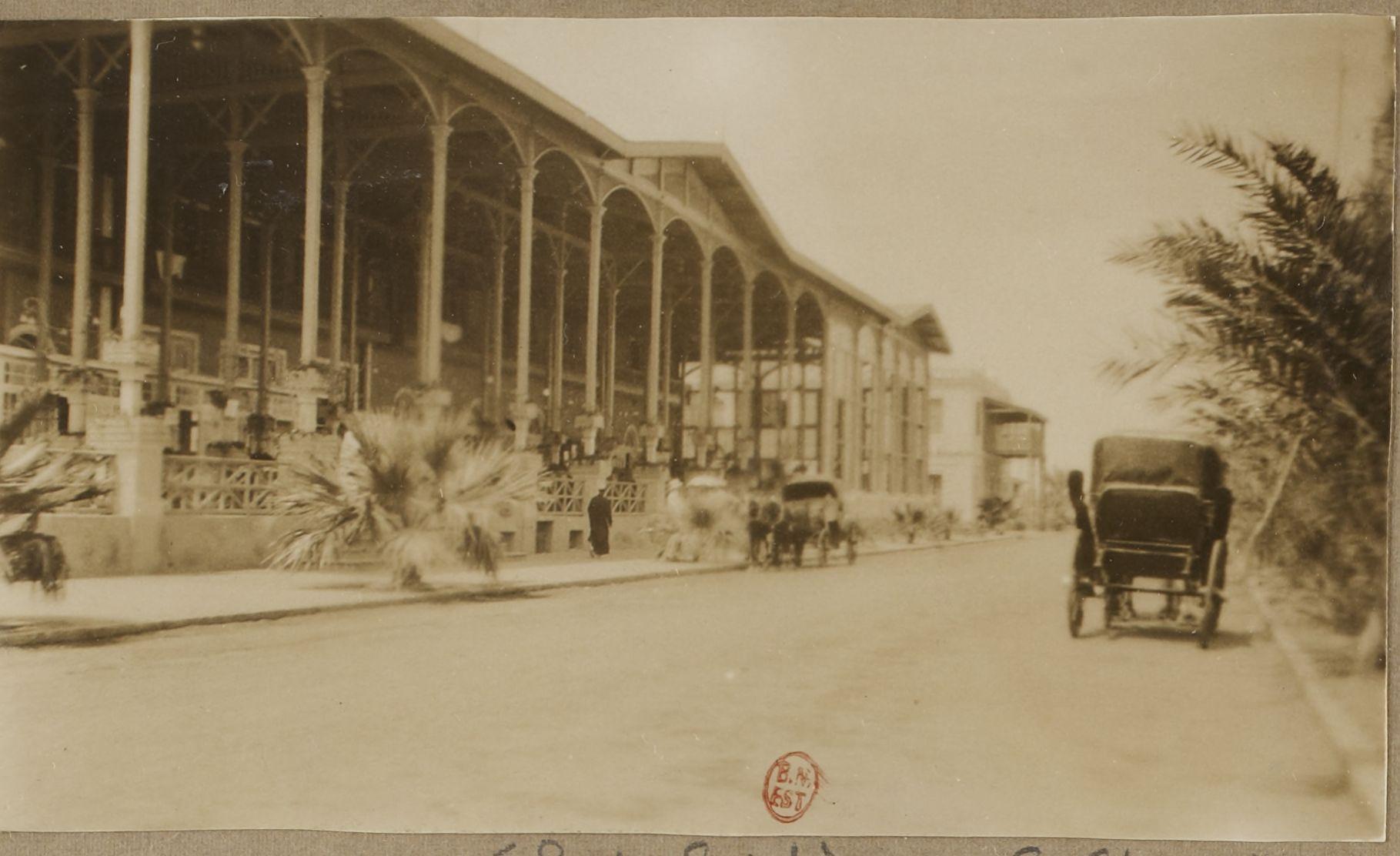 13. Порт Саид. Палас Отель