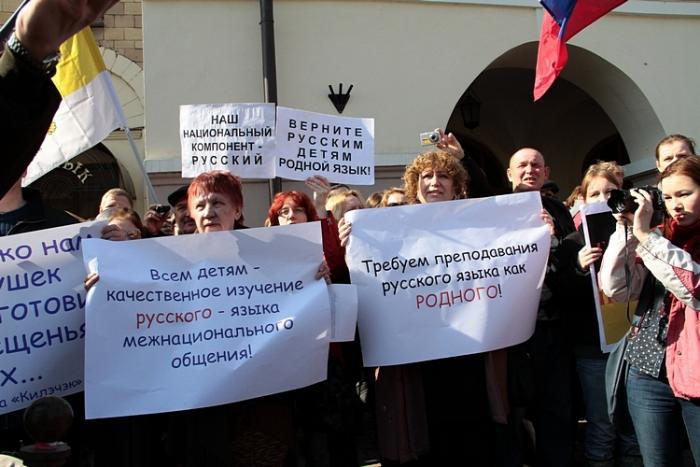 Мы за Русский язык!