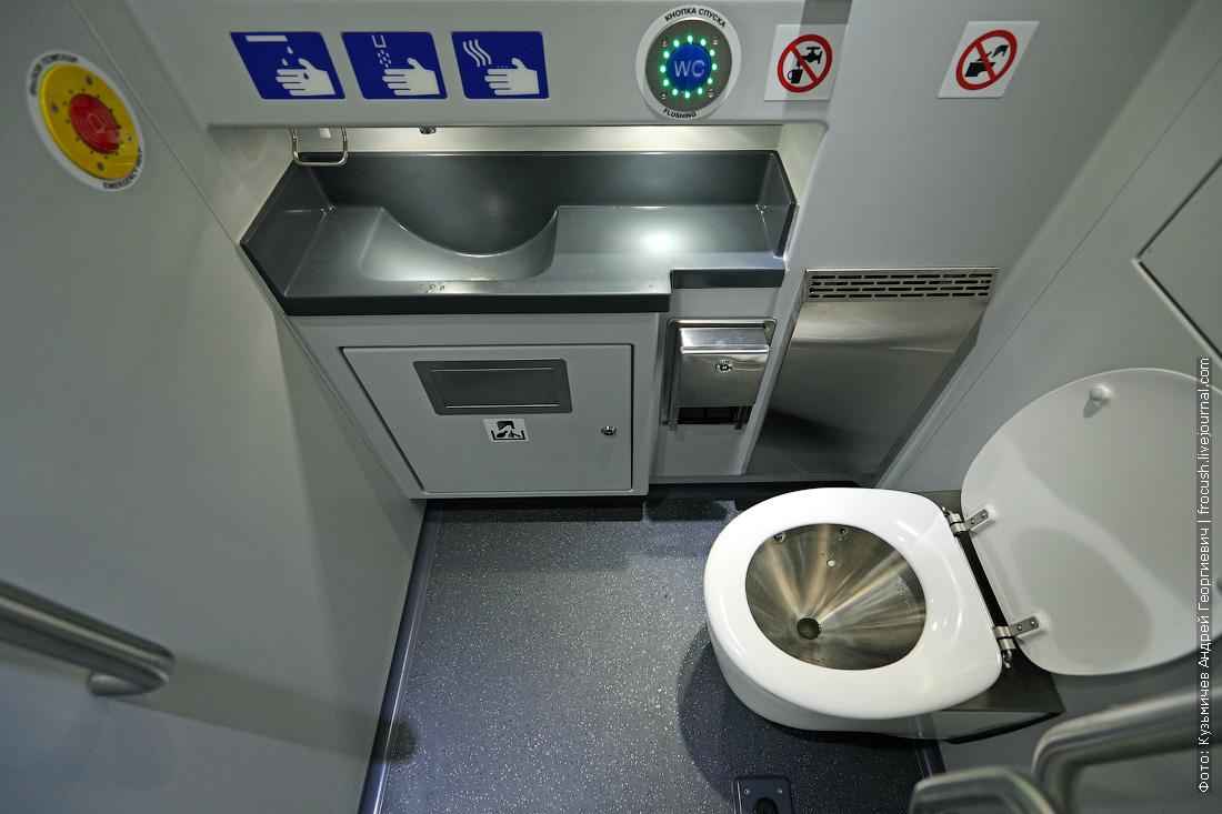 фотографии туалета в аэроэкспрессе
