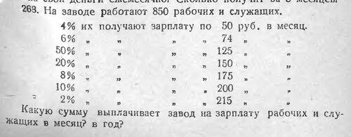 43а.bmp.jpg