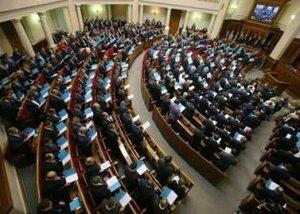 Блок Порошенко предлагает провести заседание Рады в Донбассе