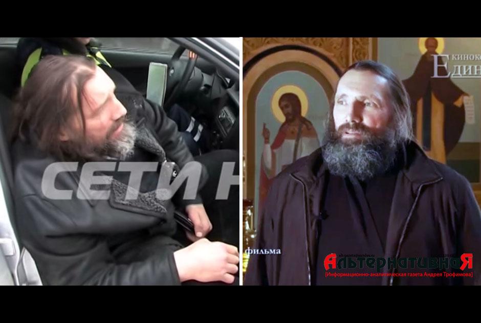 Суд не смог лишить прав подмосковного священника, устроившего пьяное ДТП на джипе