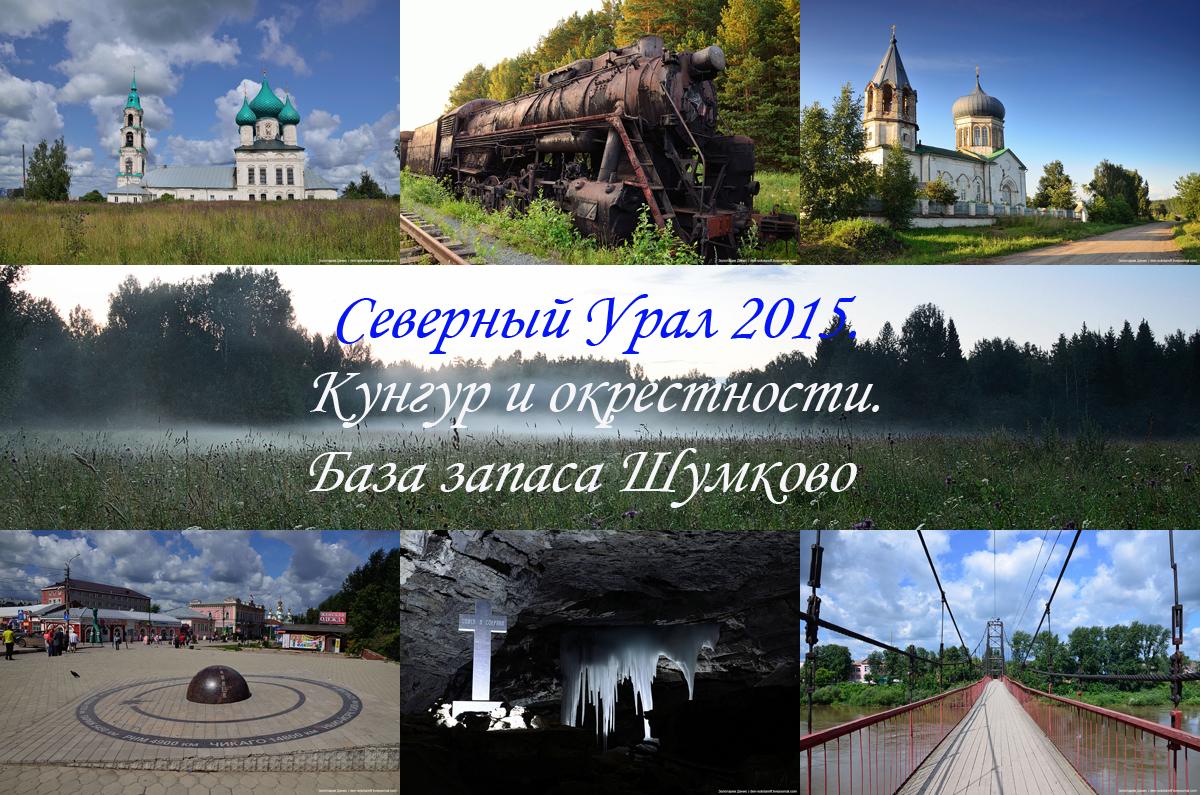 https://img-fotki.yandex.ru/get/15480/136837563.4a/0_153779_a550c94a_orig.jpg
