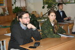 Региональный этап Всероссийского юниорского лесного конкурса Подрост