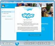 Интернет общение - Skype 6.22.64.107 Final RePack & Portable by D!akov