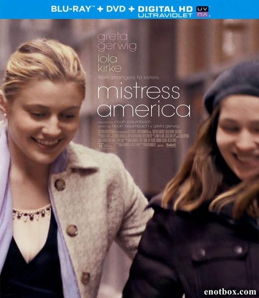 Госпожа Америка / Mistress America (2015/BDRip/HDRip)