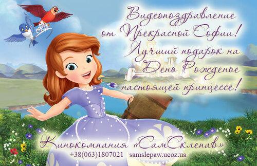 reklamS.jpg