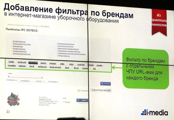 Продвижение сайтов в санкт петербурге сертифицированы яндексом