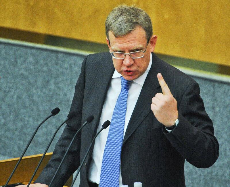 Заседание Государственной Думы РФ 21 сентября 2011 года