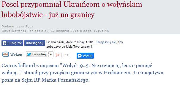 FireShot Screen Capture #3034 - 'Poseł przypomniał Ukraińcom o wołyńskim lubobójstwie - już na granicy __ Ukraina __ Kresy_pl' - www_kresy_pl_wydarzenia,ukraina_zobacz_posel-przypomnial-ukraincom-o-wolynskim-lubobo.jpg
