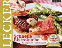 Журнал Lecker Rezepte und Deko-Ideen Magazin - No 05 2014