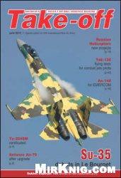Журнал Take-off №6 2013