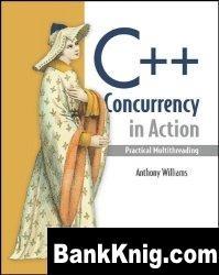 Книга C++ Concurrency in Action pdf 6,3Мб