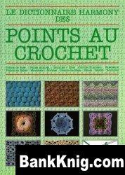 Журнал Le Dictionnaire Harmony Des Points Au Crochet №1 1990 jpg  23,33Мб
