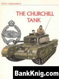 Книга Osprey Vanguard 13_The Churchill Tank