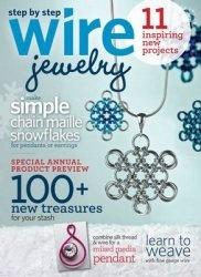 Журнал Step by Step Wire Jewelry - December 2010/January 2011