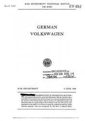 Книга VW Kubelwagen Typ 82.Руководство по ремонту и ТО