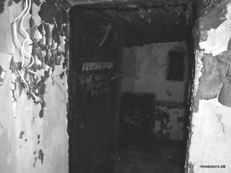 Артиллерийский полукапонир в Благовещенске