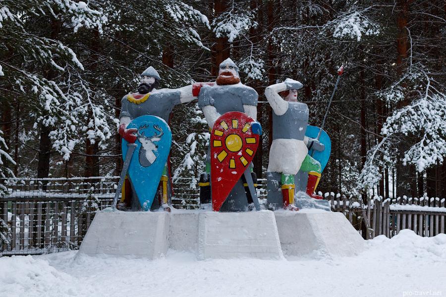 Вотчина Деда Мороза
