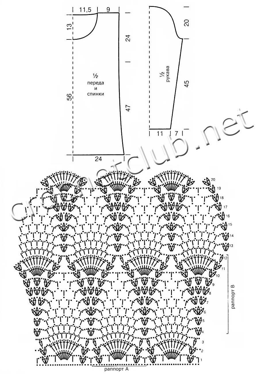 Схемы по вязанию крючком с рисунком ананасами 536