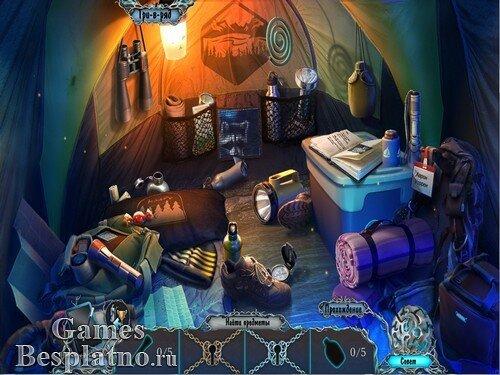 Темный лабиринт 5: Ловец душ. Коллекционное издание