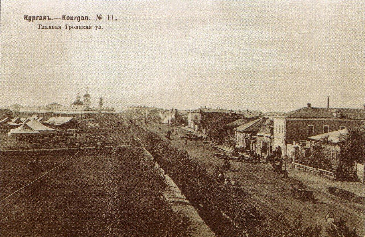 04. Главная Троицкая улица