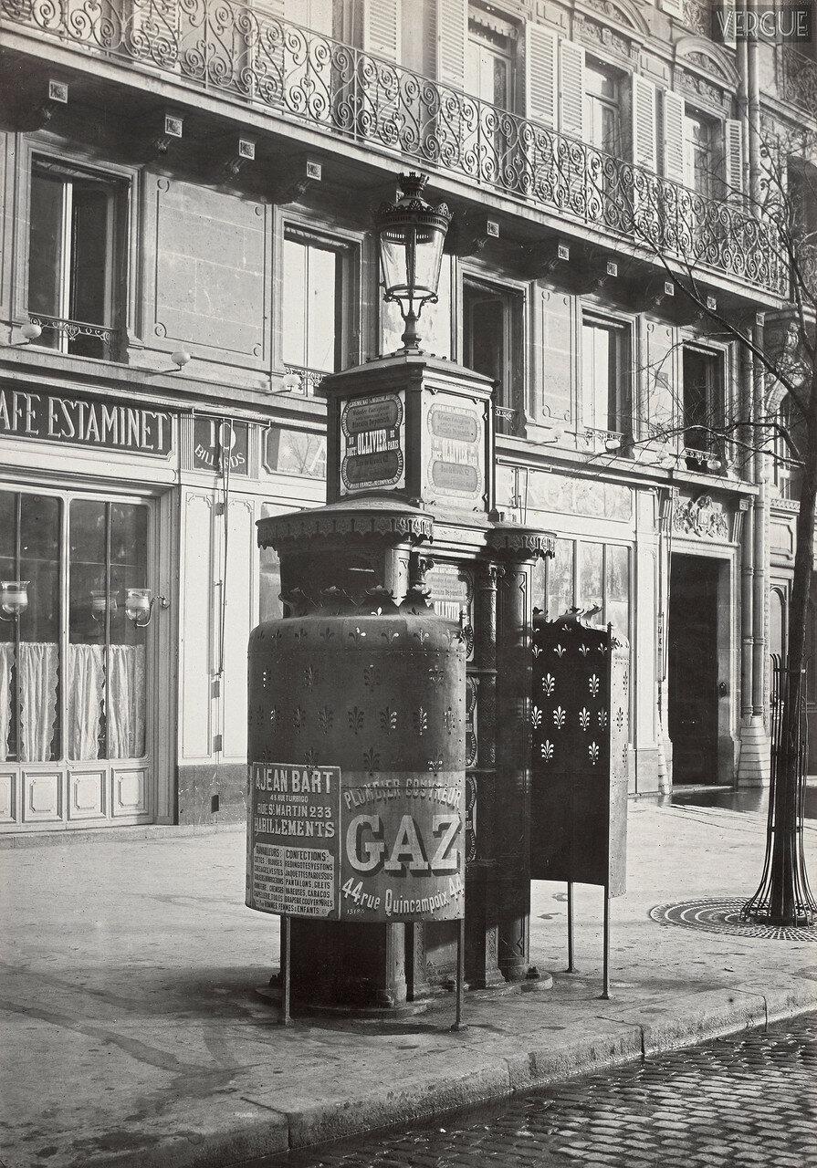 1875. Двухместный писсуар на на авеню Виктории