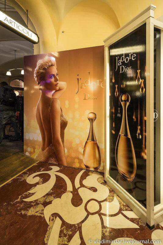 Шарлиз Терон - J'Adore Dior