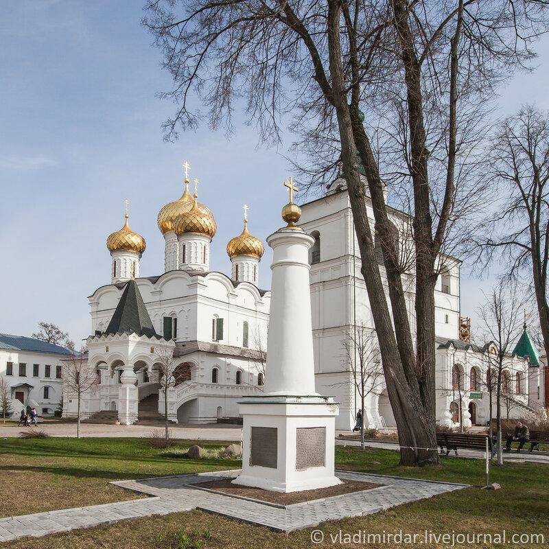 Мемориальная колонна Ипатьевского монастыря (XIX в.). Кострома.