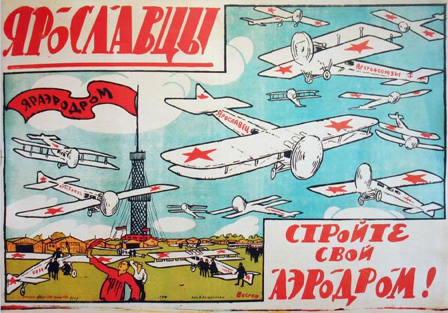 Yaroslavlians, build your own aerodrome, 1923.jpg