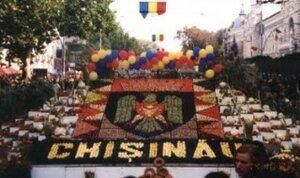 Кишинёв сегодня отмечает свой главный праздник - День города