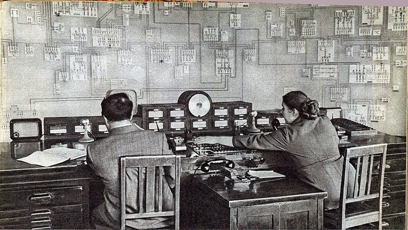 1958 Пульт.jpg