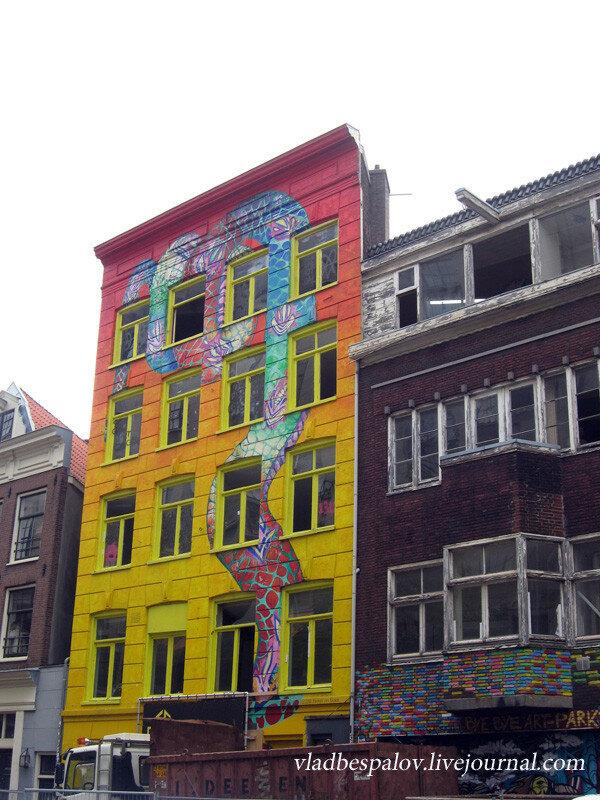 2015-06-23 Холодний Амстердам_(68).JPG