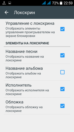 NexMusic_for_Helpix_Ru_13.png
