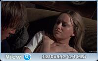 Соломенные псы / Straw Dogs (1971/BDRip/HDRip)