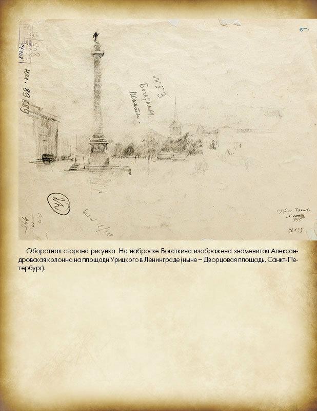 https://img-fotki.yandex.ru/get/15481/19735401.eb/0_8ed90_2105932f_XL.jpg