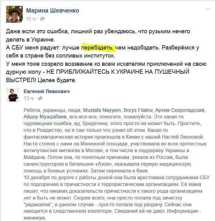 Шевченко_перебздеть.jpg