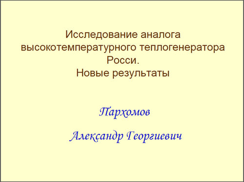 https://img-fotki.yandex.ru/get/15481/223316543.25/0_18bd2d_e40d872a_L