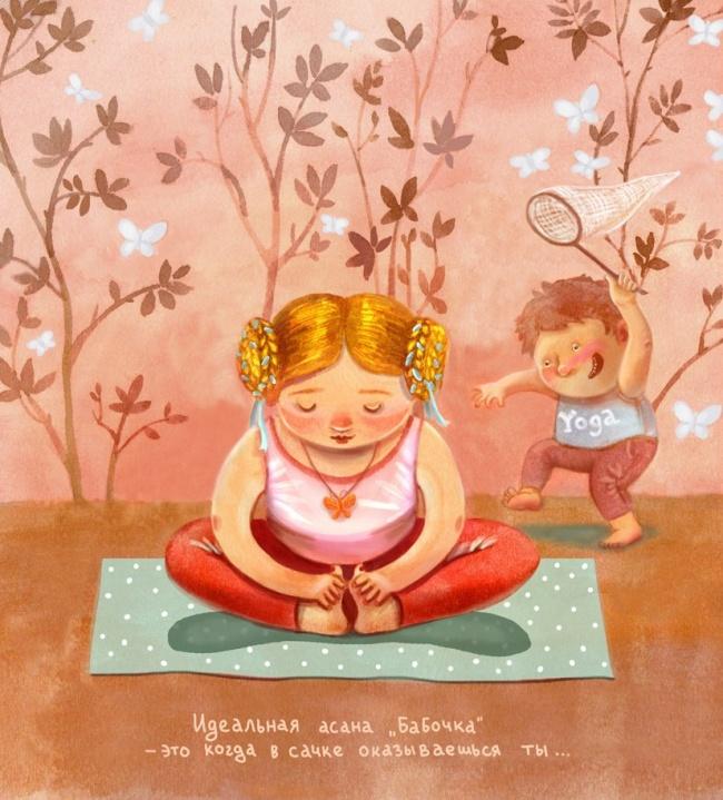 Idealnaya-joga-eto-vot-tak-7-foto