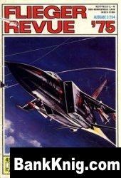 Журнал Flieger Revue №2  1975