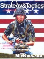 Журнал Strategy & Tactics №117 - North German Plain