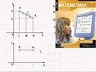 Книга Математика 7-11 класс учебное пособие