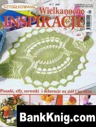 Журнал Szydelkowanie №1 2010. Wielkanocne inspiracje jpeg 11Мб