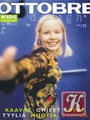 Журнал Ottobre design №3 2002